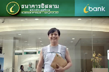 Islamic Bank of Thailand sends out RFP for sukuk