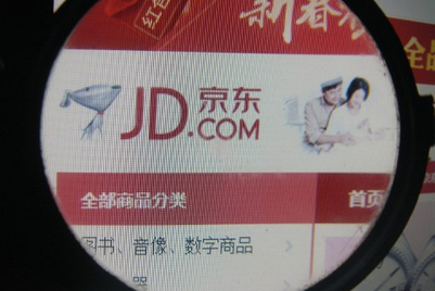 JD.com partners with short-video site ahead of annual promotion