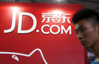 JD.com raises $1.8bn after pricing US IPO
