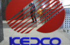 KDIC sell-down in Kepco upsized to $547 million