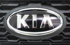US demand fuels Kia Motors' $500 million bond
