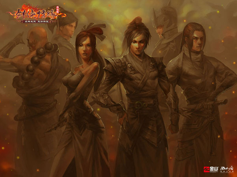 Kingsoft brings first Asian CB in six weeks