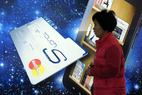 Korea's debt-ridden households
