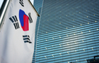 Korea Finance Corp executes aggressively priced global bond