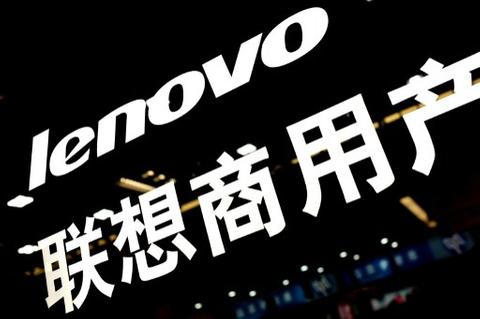 Lenovo buys IBM server unit for $2.3 billion