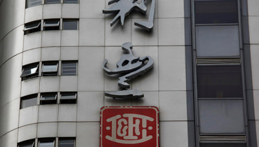 Li & Fung sells non-core distribution business
