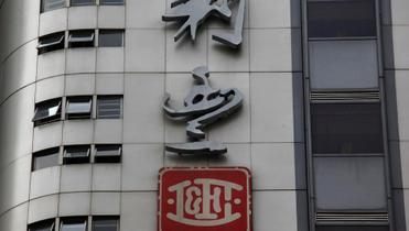 Li & Fung sells non-core distribution business