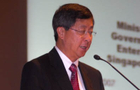 Lim Boon Heng appointed chairman of Temasek