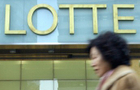 Lotte Shopping brings Asia's first equity-linked deal this year