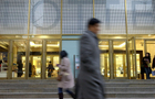 Lotte Shopping entices investors with $400 million bond