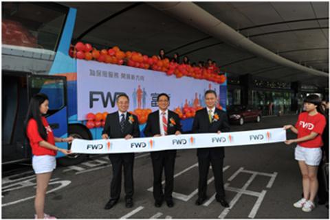 Insurer FWD raises profile with $325m bond