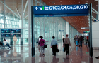 Malaysia Airports raises $205 million from follow-on share sale