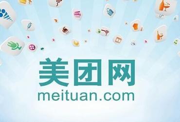 Meituan-Dianping merger to form 020 powerhouse