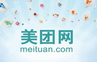 Meituan-Dianping merger to form 020 powerhouse