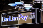 LianLian Pay taps global e-commerce growth