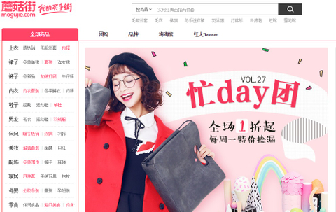 Mogujie to buy Tencent-backed rival Meilishuo