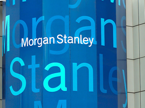 Morgan Stanley China IB chairman leaves