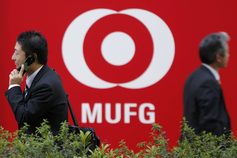 MUFG hires to boost Southeast Asia debt coverage