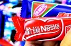 Nestle and Hsu Fu Chi agree sweet deal