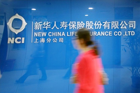 New China Life targets $4 billion IPO
