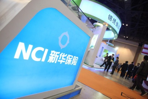 New China Life raises $1.9 billion ahead of dual-listing