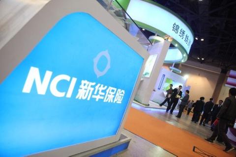 New China Life raises $1.9 billion ahead of dual-listing