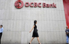 OCBC sells largest Basel III bond in Asia ex-Japan
