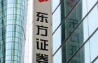 China brings its 'A' Game with $1.6b Orient IPO