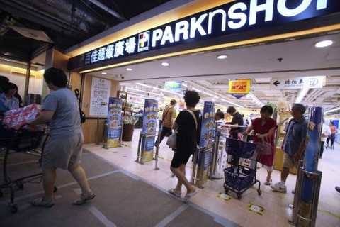 ParknShop auction stirs debate in Hong Kong
