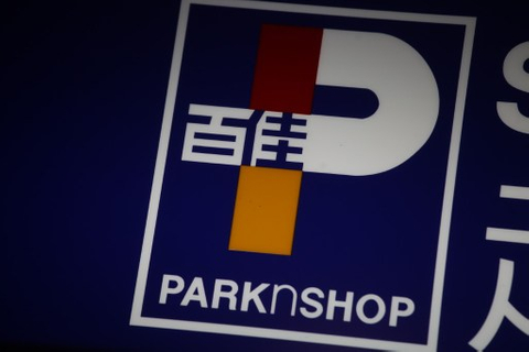 CRE pulls back from ParknShop race