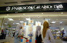 Parkson Asia prices $109 million Singapore IPO