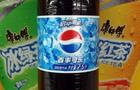 Pepsi strikes China deal with Tingyi
