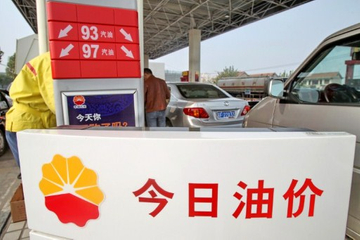 PetroChina to buy stake in Shell LNG project