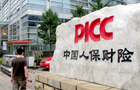 PICC Property and Casualty plans $783 million rights issue