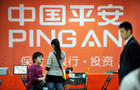HSBC in talks to sell Ping An stake