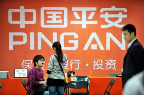 Ping An sees good response for A-share CB