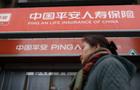 Ping An, Dah Sing Bank tap dollar market