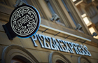 PizzaExpress pays the bill