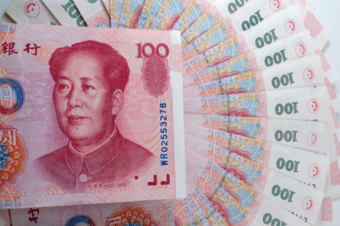HSBC appoints UK-based head of renminbi business development