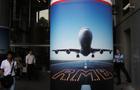 Dim sum flurry: Hainan Airlines, Air Liquide, BP price bonds