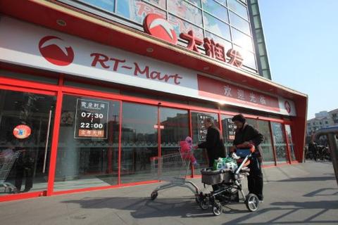 Sun Art Retail prices IPO at top to raise $1.06 billion