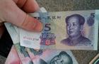 UK kicks off dim sum issuance