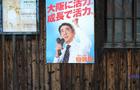 Japan still a 'buy' despite entering bear territory
