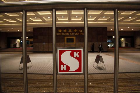 Sun Hung Kai Properties joins perpetual rush