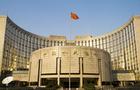 China opens up interbank bond market