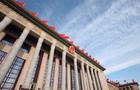 Beijing mounts new effort to rein in prodigal SOEs