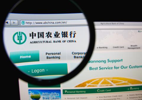 Zhao nabs ABC presidency as scandal breaks