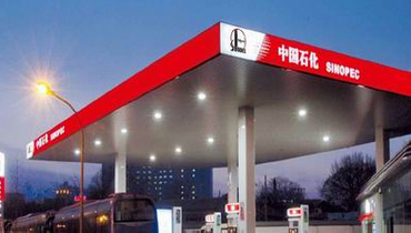 Citic, KKR, TPG consortium bids for Sinopec retail stake