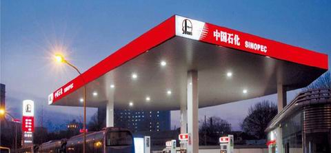 KKR, TPG consortium bids for Sinopec retail stake