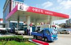 Sinopec sells stake in retail unit for $17.4b